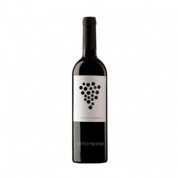 vino maduresa 2017