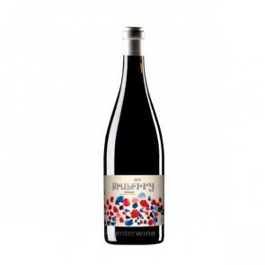 vino bruberry 2017