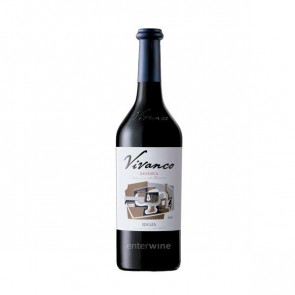 vino vivanco reserva 2012